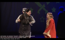arabic-antigone-final-arrest-2